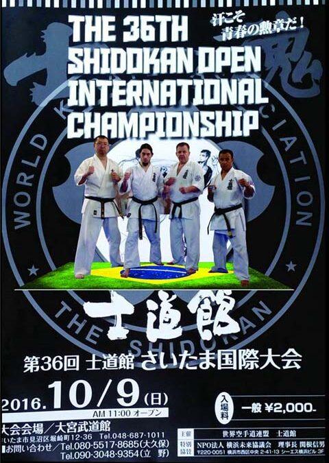 The 36th Shidokan Open International Championship